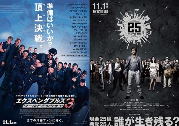 10/21魂のイベント試写会