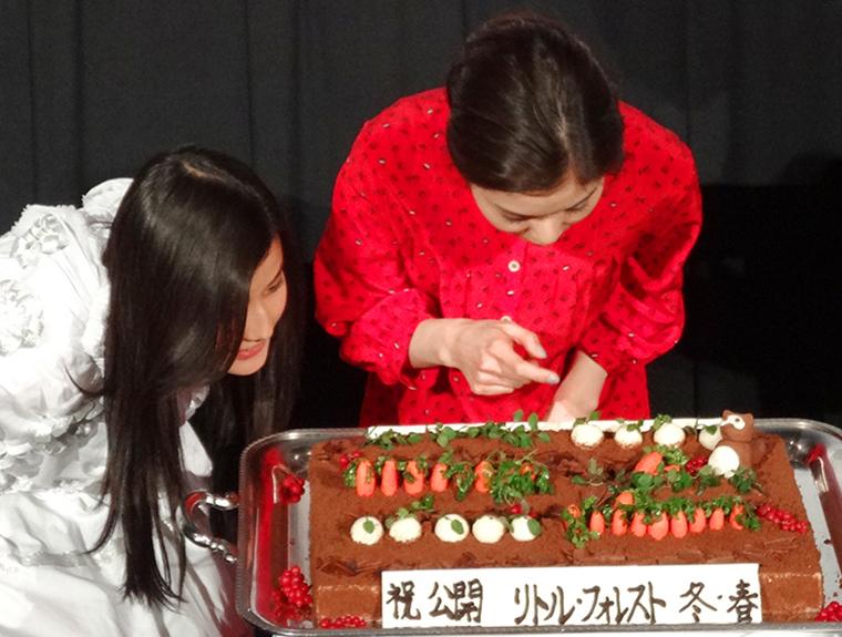 松岡茉優 橋本愛 リトルフォレスト バースデーケーキ