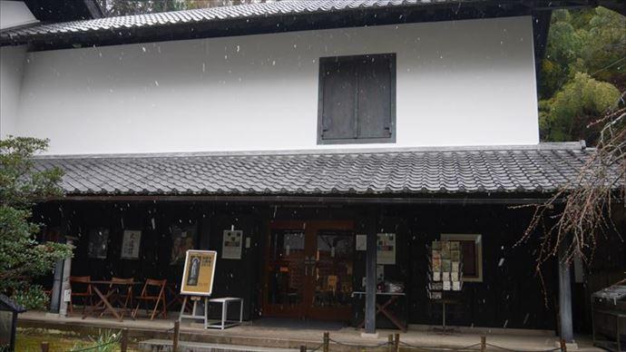 東慶寺 駆け出し女と駆け込み男 舞台 鎌倉 宝蔵