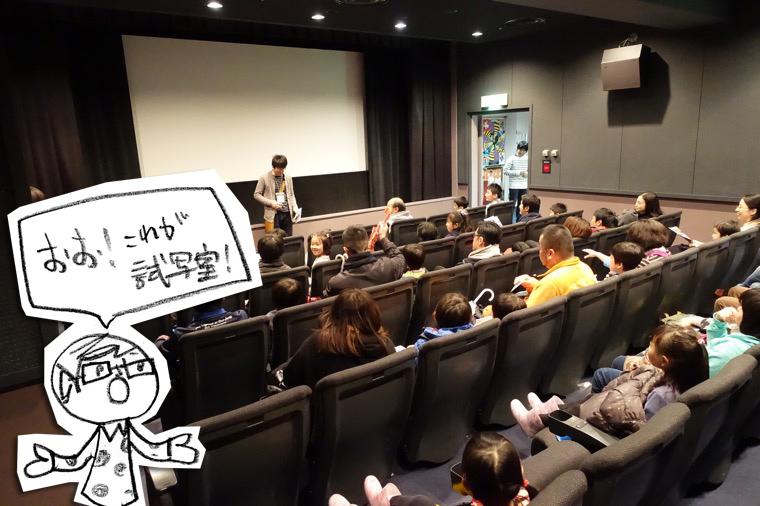 東京フィルメックス ウルトラマン お絵かき ワークショップ 試写会