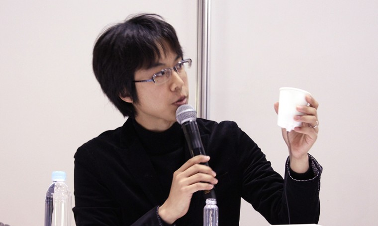 攻殻機動隊 REALIZE PROJECT  南澤孝太