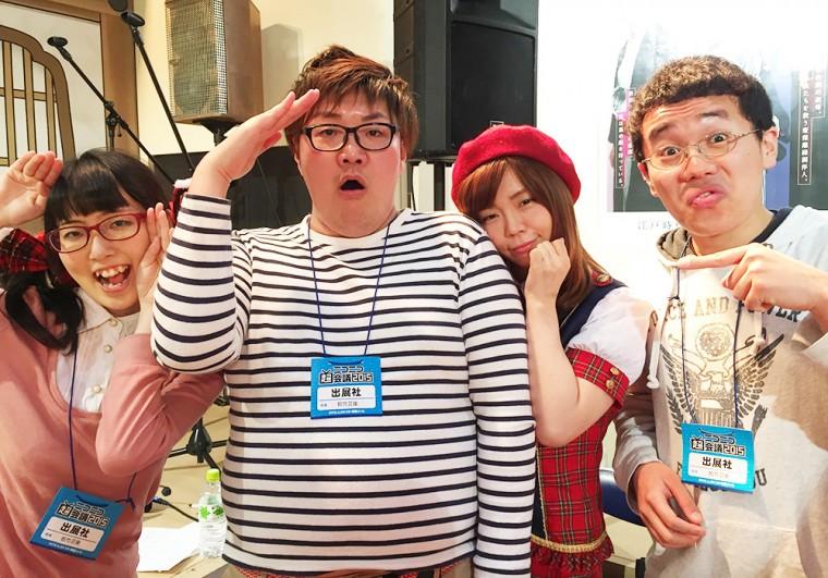 デカキン ニコニコ超会議2015 CD ライブ