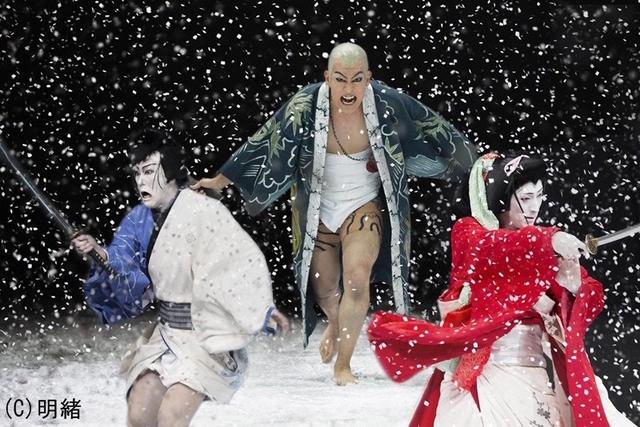NEWシネマ歌舞伎 三人吉三