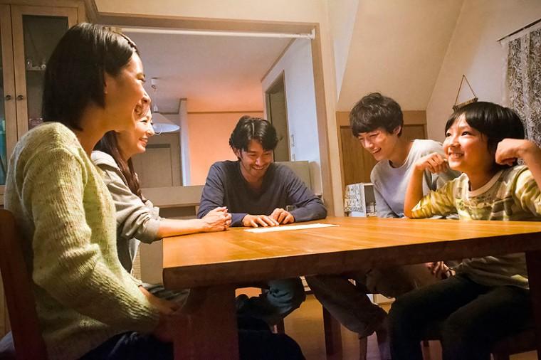at Home アットホーム 映画