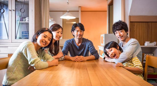 at Home アットホーム 竹野内豊