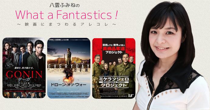 cinemas_yakumo_vol.31