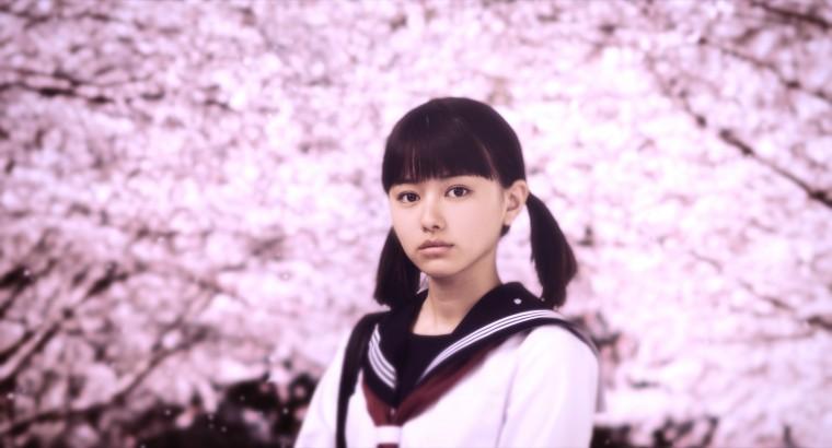 sakura_main