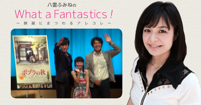 cinemas_yakumo_vol.33