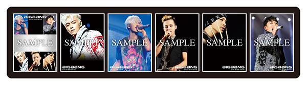SAMPLE_BIGBANG_フレーム一覧web用