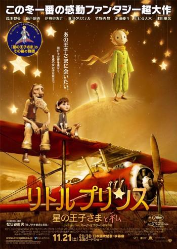 LP_Poster.0820.ol