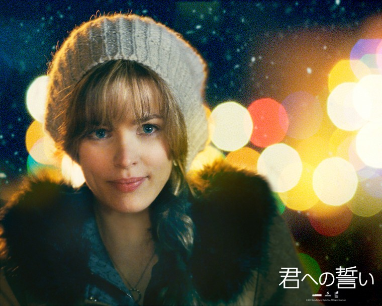 thevow_md-3