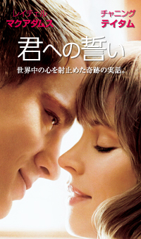 thevow1