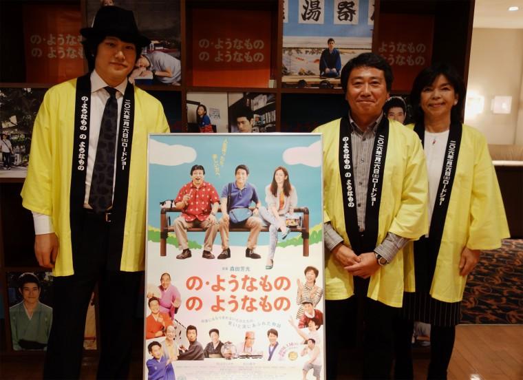 の・ようなもの のようなもの 松山映画祭 舞台挨拶