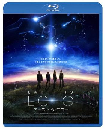 EARTH TO ECHO アース・トゥ・エコー BD