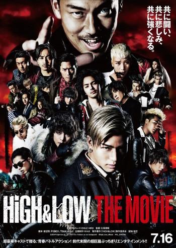 HiGH&LOW THE MOVIE ポスター ネタバレ