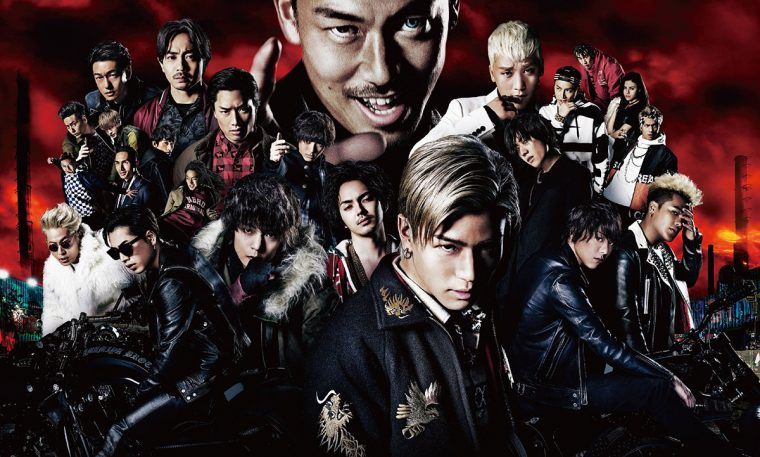 HiGH&LOW THE MOVIE新メイン