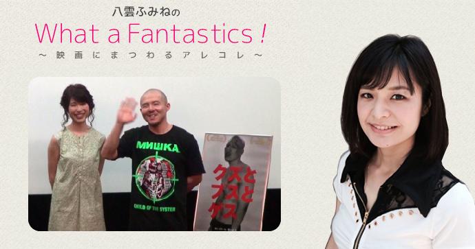cinemas_yakumo_vol.71