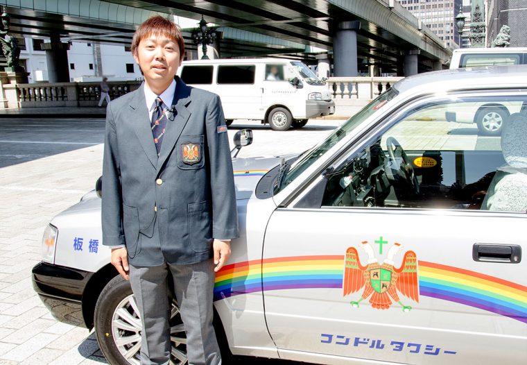 コンドルタクシー 超高速!参勤交代リターンズ3