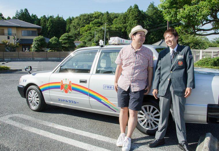 コンドルタクシー 超高速!参勤交代リターンズ8