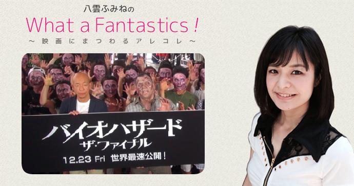 cinemas_yakumo_vol.73
