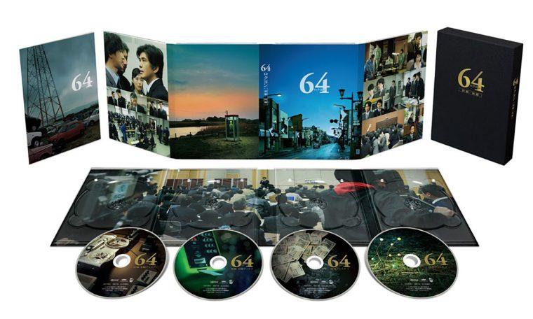 64-ロクヨン-前編/後編 DVD BD 豪華版