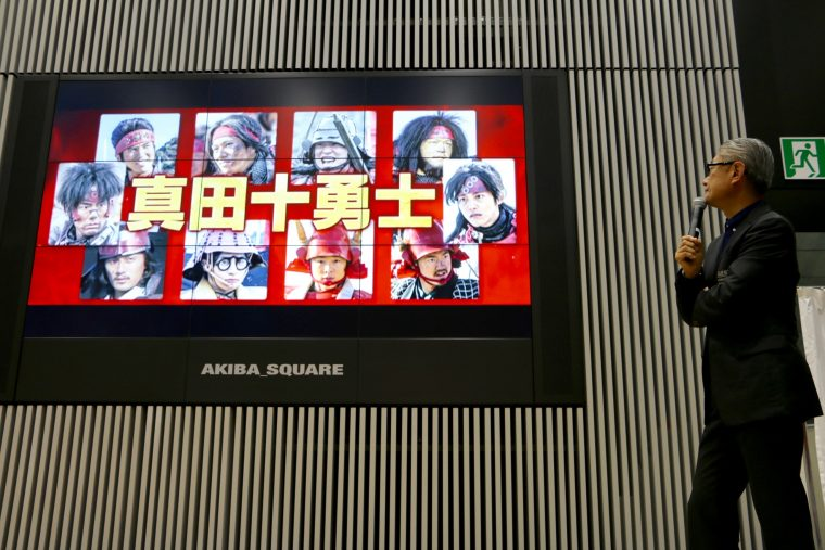 ふるさと甲子園 IMG_0006