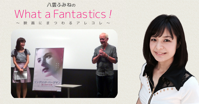 cinemas_yakumo_vol.75