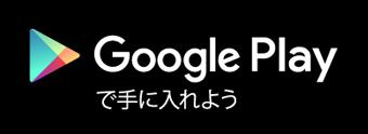 b_googleplay