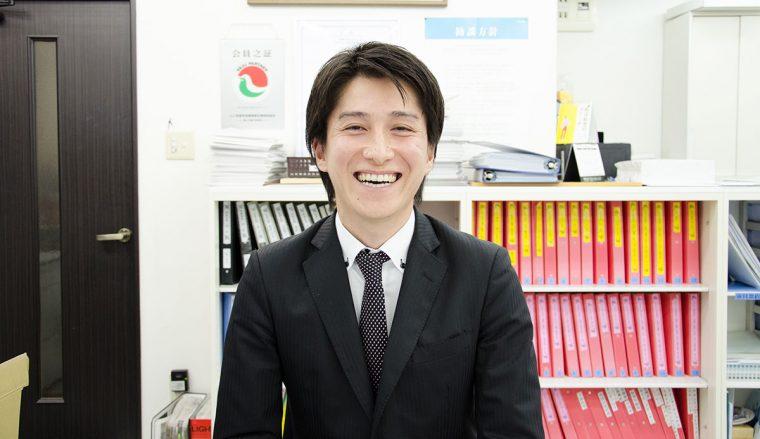 イケメン 不動産 社員 広島