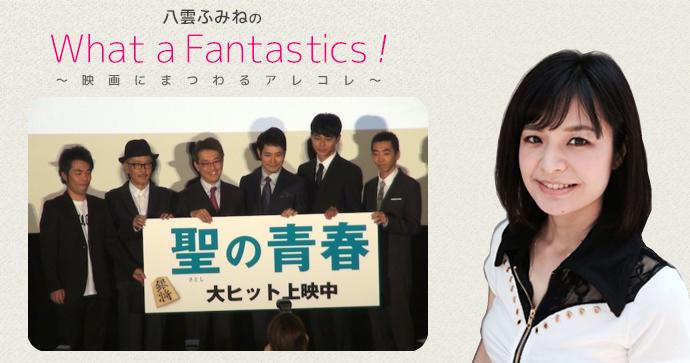 cinemas_yakumo_vol-84