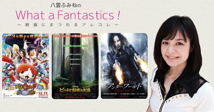 cinemas_yakumo_vol-86