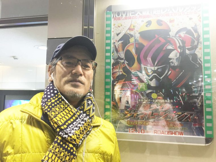 仮面ライダー平成ジェネレーションズ004