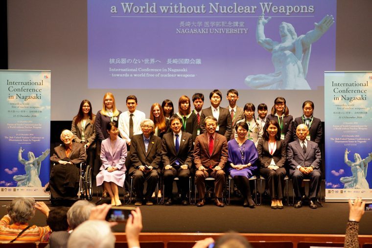 母と暮せば 核兵器のない世界へ 長崎国際会議