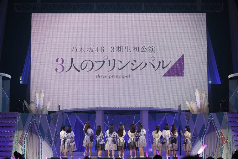 乃木坂46 3期生 ライブ06