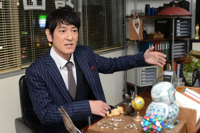 増山超能力師事務所 田中直樹7