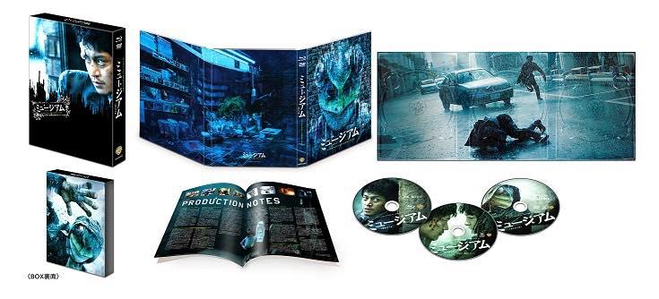 ミュージアム 【初回仕様】Blu-ray&DVDセット プレミアム・エディション