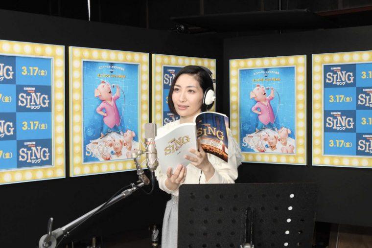 SING/シング 坂本真綾