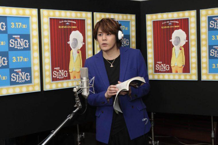 SING/シング 宮野真守
