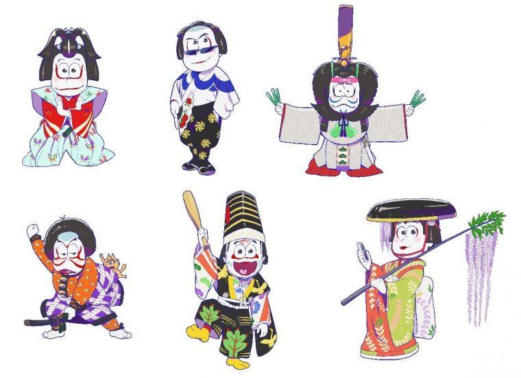 おそ松さん×歌舞伎 第2弾キャラクターイラスト