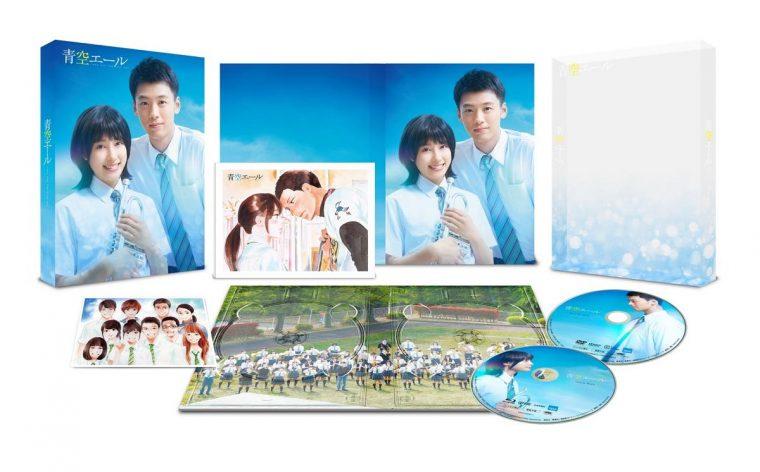 青空エール Blu-ray&DVD