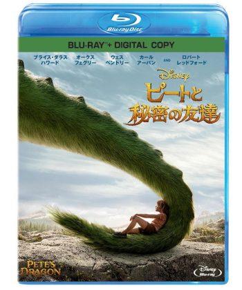 Blu-ray パッケージ
