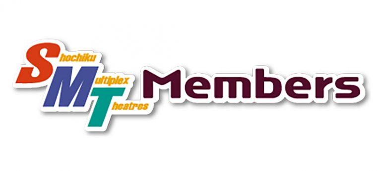 SMT Members