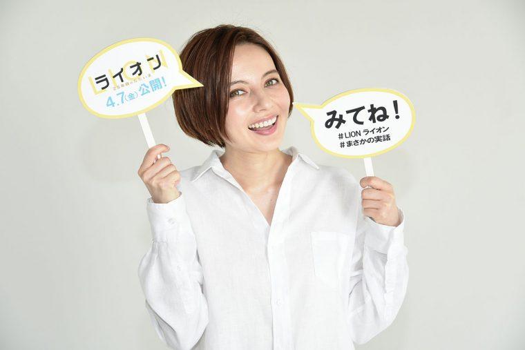 LION/ライオン ~25年目のただいま~ ベッキー CM
