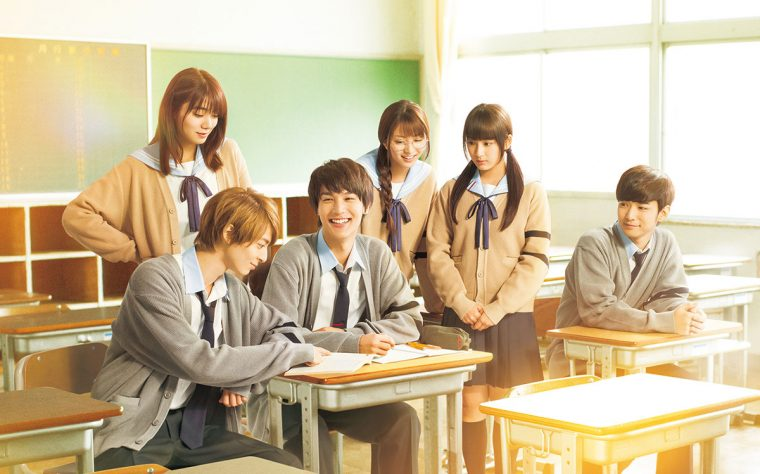 ReLIFE サブ1