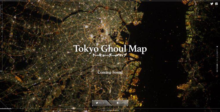 東京喰種 トーキョーグール トーキョーグールマップ3