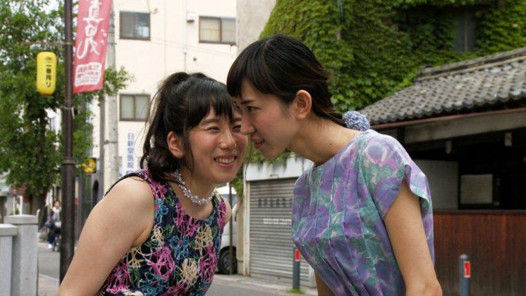 夏の娘たち~ひめごと~ サブ63