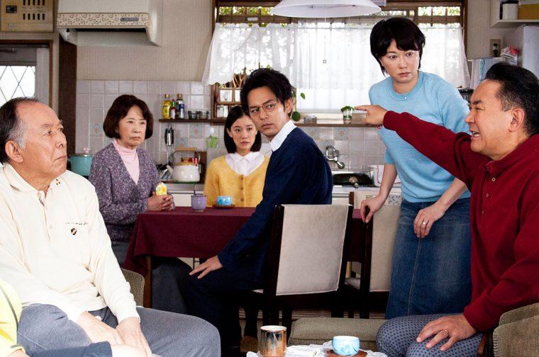 家族はつらいよ BD&DVD2