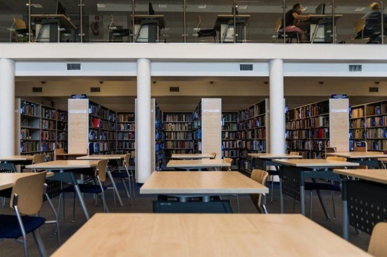 図書館 新宿 区立