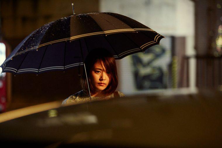 ナラタージュ 有村架純 傘