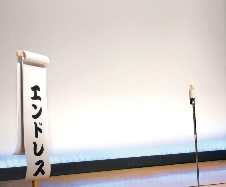 関西ジャニーズJr.のお笑いスター誕生! エンドレス舞台